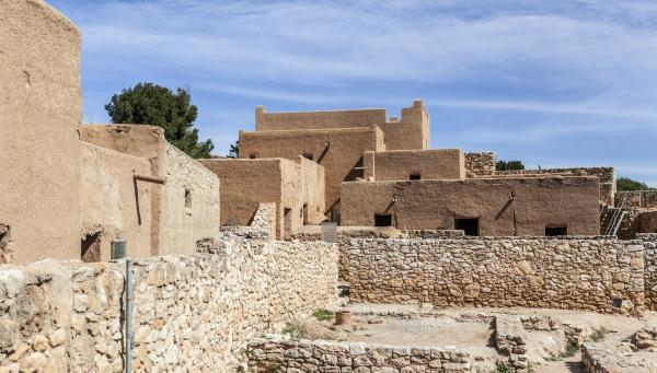 Descobrim com vivien els íbers